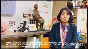 Yoon Mi-hyang