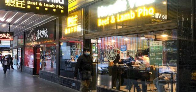 25km 이내 외출은 자유 – 식당・카페도 영업 재개