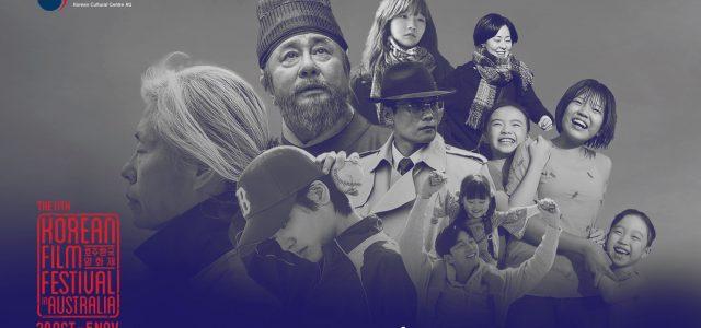 11회 호주한국영화제, 사상 첫 온라인 영화제로
