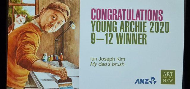 김이안군 영아치 미술공모전 대상