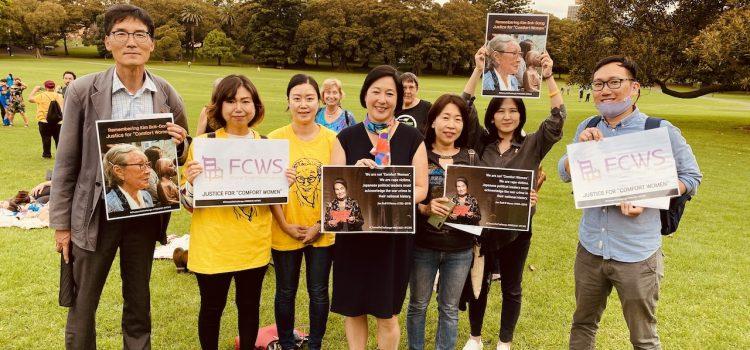 """시소연, 시드니 '세계 여성의 날' 집회에서 '일본군 성노예제"""" 문제 알려"""