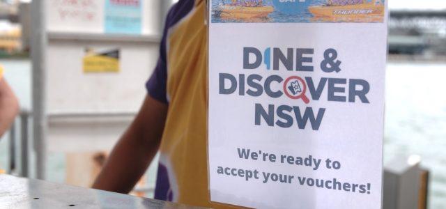 Dine & Discovery 상품권 본격 실시