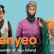 '제주 해녀' 호주국립해양박물관 전시