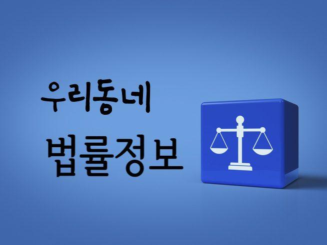 우리동네 법률정보 <br> #3 이스턴 지역법률센터 (Eastern Community Legal Centre)