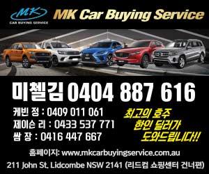 MK Car